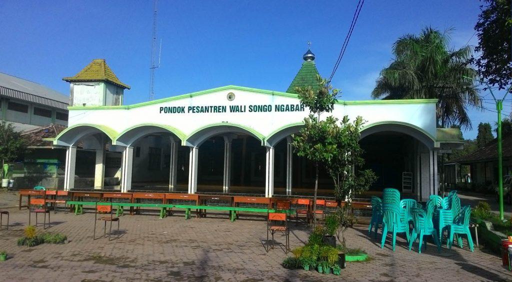Foto Eksisting Tampak Depan Masjid saat ini