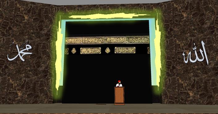 Lubang cahaya (matahari) di sekeliling ka'bah memiliki makna akan tujuan dan harapan semua manusia yang beriman, yakni mendapatkan rahmat dan bimbingan cahaya (hidayah) dari Allah. Cahaya tersebut menyelip di antara latar dinding  gelap (lambang kematian) dan ka'bah. Artinya Tujuan hidup kita adalah mati khusnul khotimah dan berjumpa dengan Allah, melalui jalan sholat yang khuyuk menghadap ka'bah.