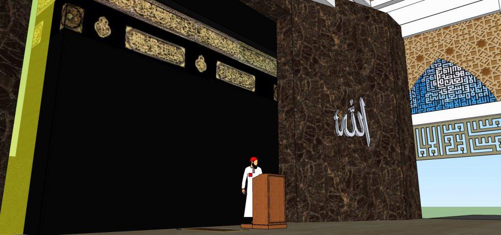Bentuk ka'bah di mihrab, berfungsi sebagai : Bagian dari logo pesantren Walisongo  yang diaktualisasikan dalam wujud bangunan; Menjadi keunikan tersendiri karena belum pernah ada di  masjid lain; Fungsi secara khusus, agar jemaah lebih khusyuk karena  seakan-akan sholat di depan ka'bah